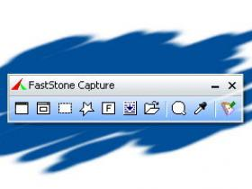 FastStone Capture 9.0官方中文绿色免安装版